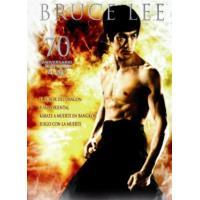 Pack Bruce Lee: 70 aniversario (Ed. integral) - DVD