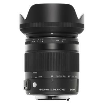 Objetivo Sigma 18-200 mm f3.5/6.3 DC Macro OS HSM Contemporary para Canon