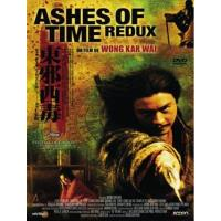 Ashes Of Time Redux - DVD