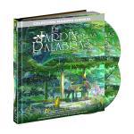 El jardín de las palabras - Blu-Ray + Libro