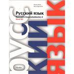 Ruso para hispanohablantes 4 b2