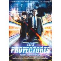 Los protectores (Shield Of Straw) - DVD