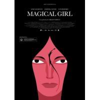 Magical Girl - Blu-Ray
