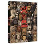 Isla de perros - DVD