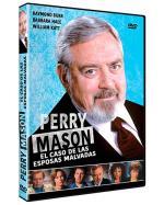 Perry Mason: El caso de las esposas malvadas - DVD