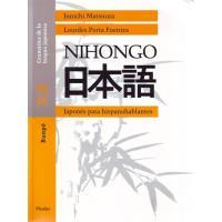 Nihongo. Japonés para hispanohablantes. Gramática de la lengua japonesa