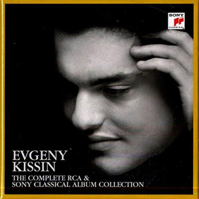 Complete Rca & Sony Classical Album Collection
