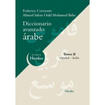 Diccionario avanzado árabe - español 2