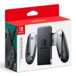 Nintendo Switch soporte carga mandos Joy-Con