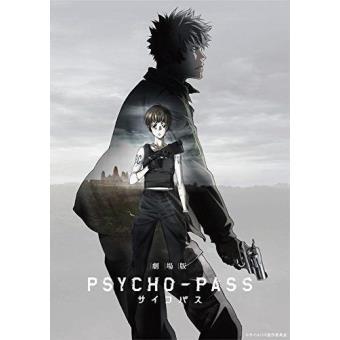 Psycho Pass. La Película - DVD