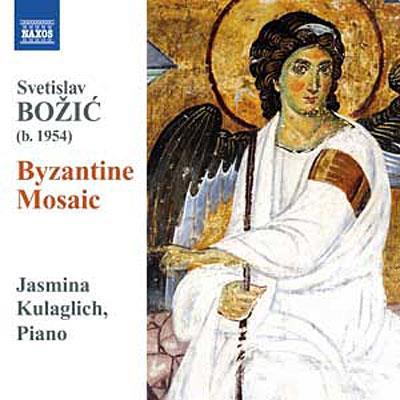 Mosaïque byzantine, un voyage initiatique entre l'Orient et l'Occident...