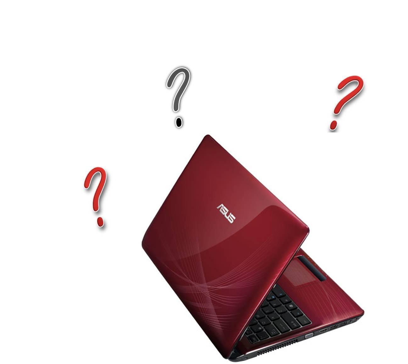 comment choisir son ordinateur portable 2010