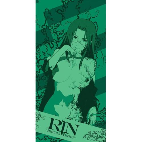 Serviette Rin Blue Green