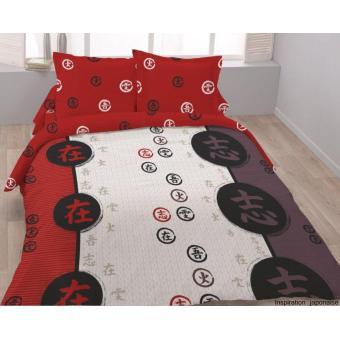housse de couette 220x240 inspiration japonais 2 taies. Black Bedroom Furniture Sets. Home Design Ideas