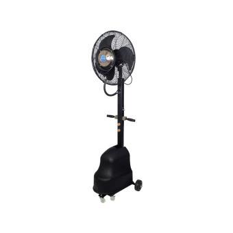 o fresh ventilateur brumisateur haute performance 180cm ventilateur brumisateur haute performance 180cm