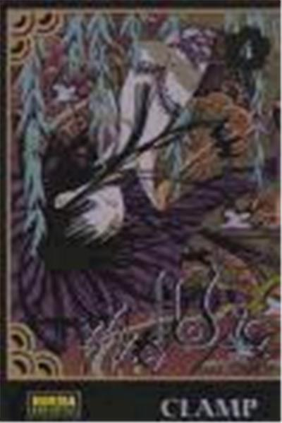 XXXHOLIC 04