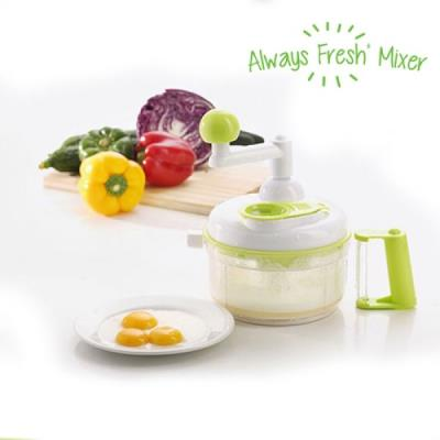 Saladier Tout en 1 Always Fresh Mixer