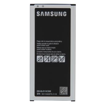 Batterie d'Origine 3300 mAh Samsung Galaxy J5 2016 - Samsung EB ...