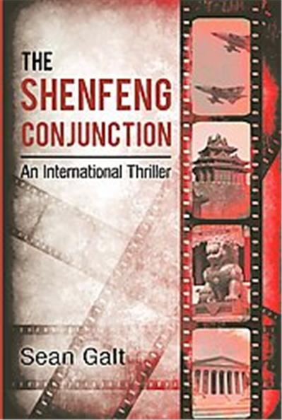 The Shenfeng Conjunction