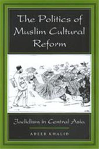 The Politics of Muslim Cultural Reform, Comparative Studies on Muslim Societies