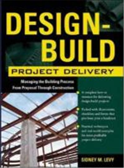 Design-Build Project Delivery:
