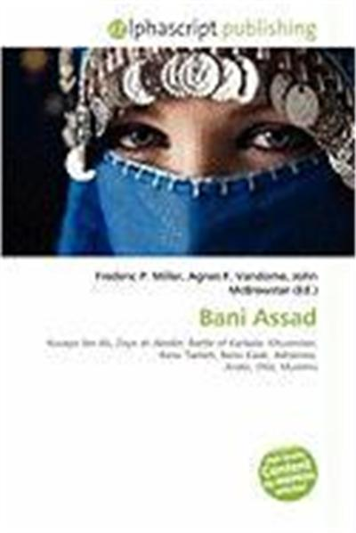 Bani Assad