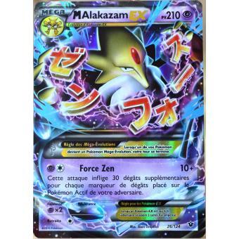 Carte pok mon 26 124 mega alakazam ex 210 pv ultra rare xy impact des destins jeu de - Carte pokemon ex rare ...