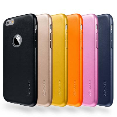 coque iphone 6 jaune moutarde