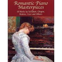 ROMANTIC PIANO MASTERPIECES