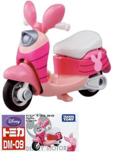 Disney Tomica - Scooter Porcinet - Winnie l'ourson (métal)