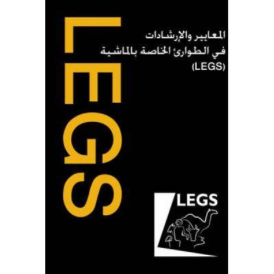 Livestock Emergency Guidelines and Standards (Arabic) - [Version Originale]