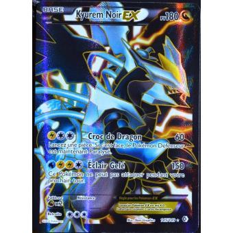 Carte pok mon 145 149 kyurem noir ex full art 180 pv - Kyurem blanc ex full art ...