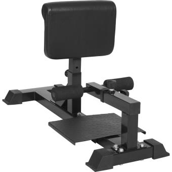 11 99 sur sissy squat machine appareil abdominal et dos musculation achat prix fnac. Black Bedroom Furniture Sets. Home Design Ideas