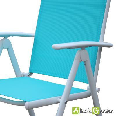 Salon de jardin aluminium 8 places turquoise - Alice\'s Garden