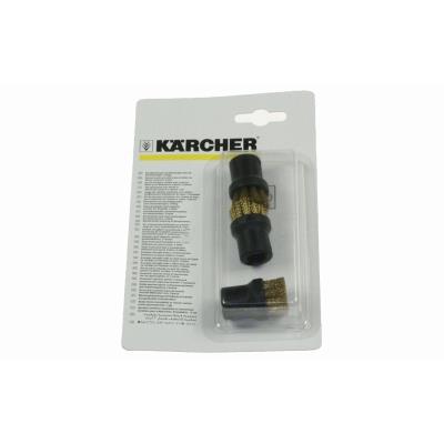 Karcher Petite Brosses X3 Ref: 28630610