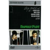 Intriga em Família - DVD