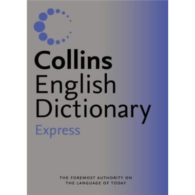 Collins Express English Dictionary - [Livre en VO]