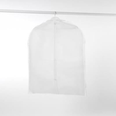 Housse Courte Rangement & Cie Dressing Milky