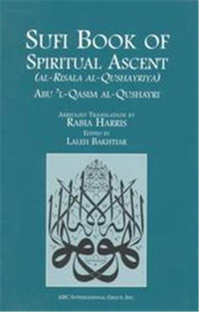 Sufi Book of Spiritual Ascent