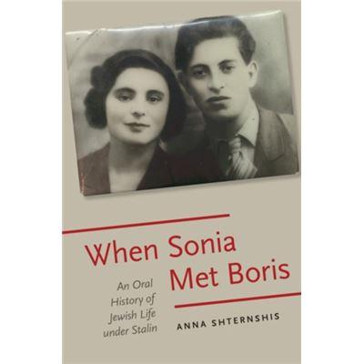 When Sonia Met Boris