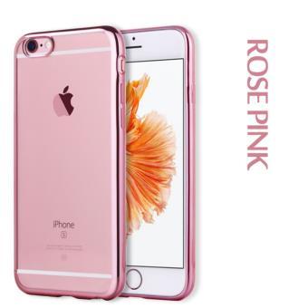 iphone 6 coque silicone rose