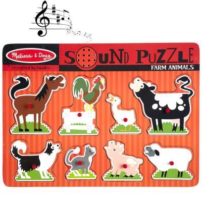 Puzzle sonore animaux ferme 8 pièces Jeu éveil éducatif pour enfants 2 ans +