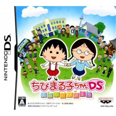 Chibi Maruko-Chan DS: Maru-Chan no Machi [IMPORT JAPONAIS]