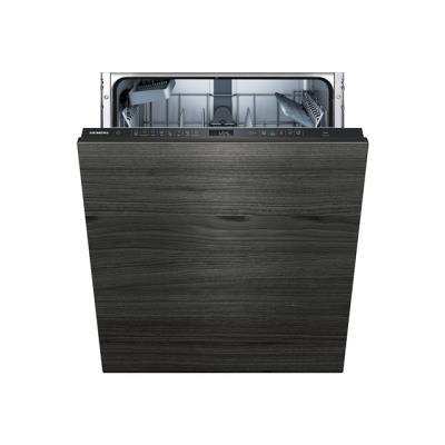 Siemens iQ500 SN658D02IE - Lave-vaisselle - intégrable - Niche - largeur : 60 cm - profondeur : 55 cm - hauteur : 81.5 cm - noir