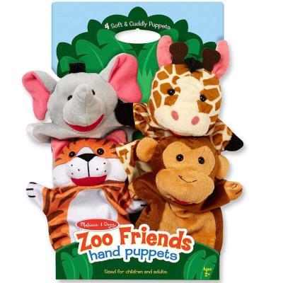 4 Marionnettes à main Animaux safari velour jouet pour enfants à partir de 2 ans