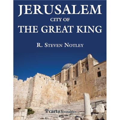 Jerusalem City Of The Great King: 2 (Paperback)