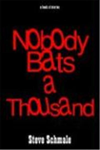 Nobody Bats a Thousand