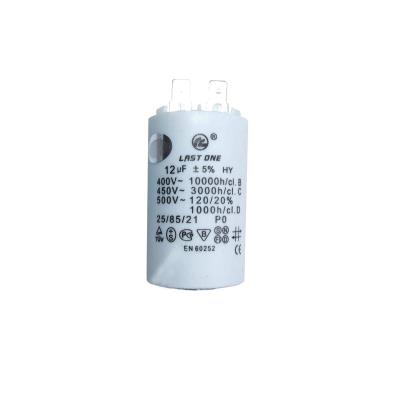 Karcher Condensateur 12µf Pour Nettoyeur Haute-pression Ref: 66612340