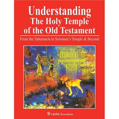 Understanding Holy Temple Of/Old Testame