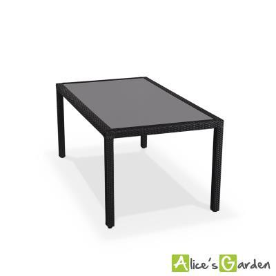 Salon de jardin en résine tressée 6 chaises, Noir, table d\'extérieur design  - Alice\'s Garden